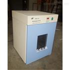 DHP-420数显电热恒温培养箱价格