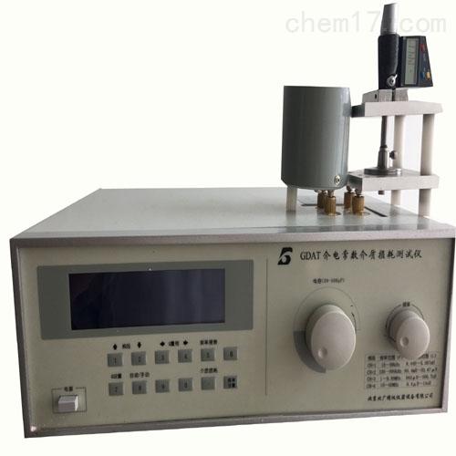 覆铜板介电常数测试仪