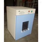 DHP-350金坛DHP型不锈钢电热恒温培养箱价格