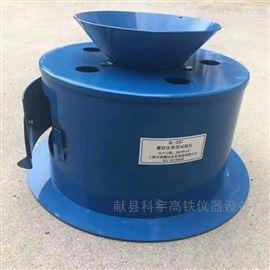 GSF-5厂家供应 新标准灌砂法密度试验仪