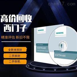 6AV6381-2BN07-3AV0回收西门子亚洲版Wincc软件开发+运行版V7.3