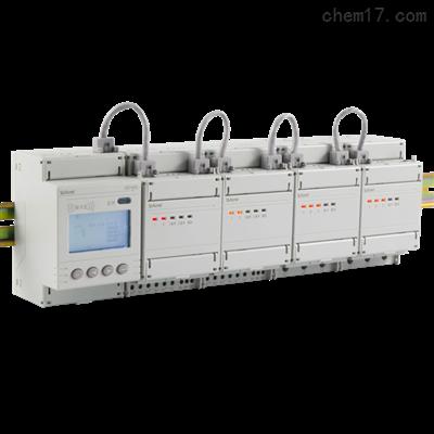 ADF400L-8S(24D)Y多用户电能表后台预付费
