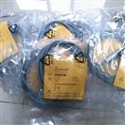 汽车行业常用TURCK电容式传感器