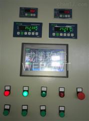 ID510配料控制箱