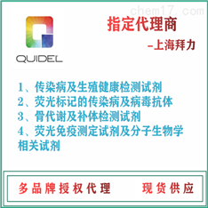 Monoclonal Antibody to Human C1q