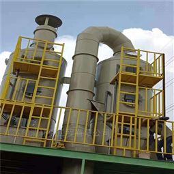 印刷废气处理工程