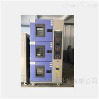 JW三层式恒温恒湿试验箱