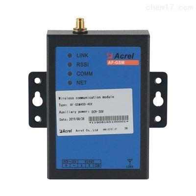 AF-GSM400-4GY數據轉換模塊數據傳輸單元