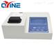 台式COD总磷浊度水质分析仪QY-QV808厂家