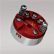 5331A丹麦PR二线制可编程变送器
