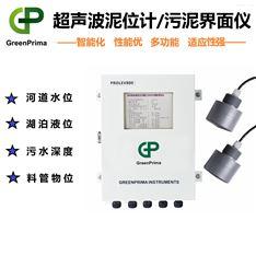 水厂洗煤厂领域超声波污泥界面仪PROLEV800