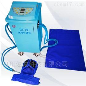YYZ-II(冷热)型医用控温毯/物理升降温仪