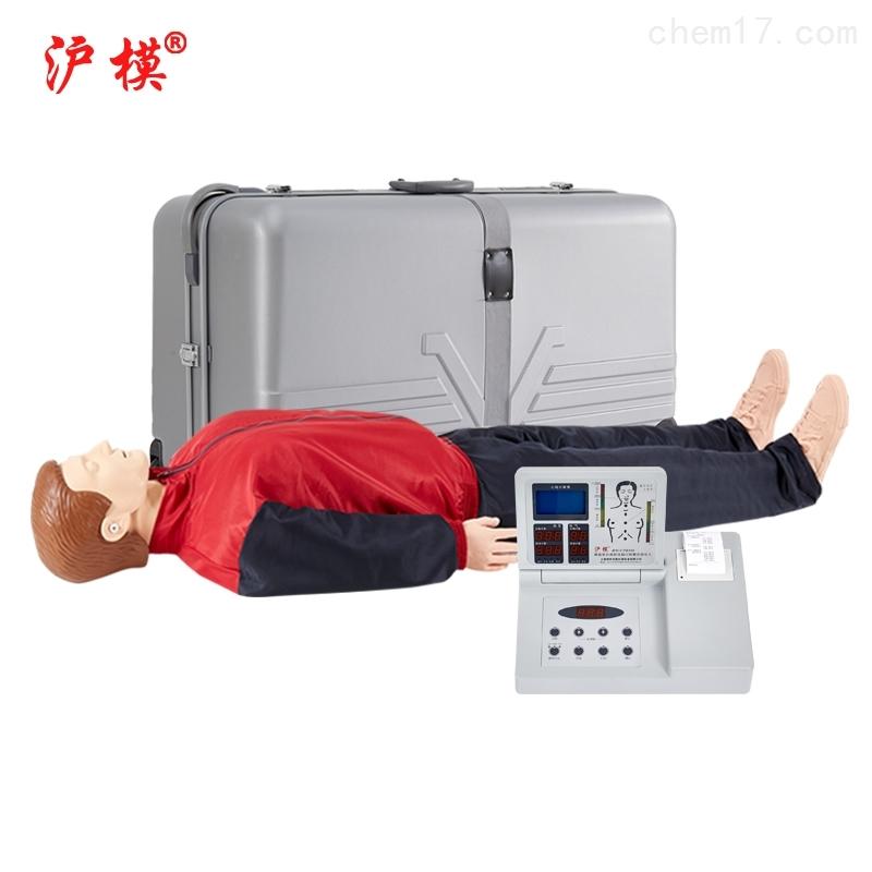 沪模-液晶彩显电脑心肺复苏模拟人