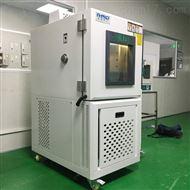 AP-HX高温箱和湿热箱|油漆使用恒温恒湿试验箱