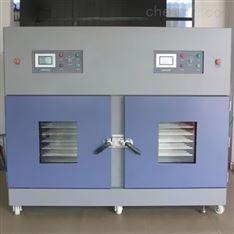 交变温度实验箱