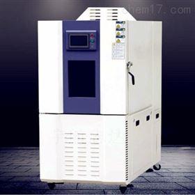 AP-GD试验用烘干高低温箱