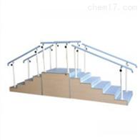 JYRT-7嘉宇儿童训练用阶梯