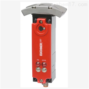 CET1-AR-CDA-CH-50X-SGEUCHNER非接触式安全开关