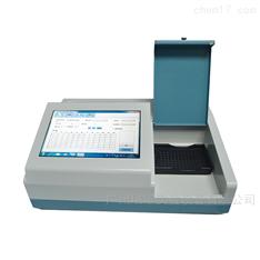 郑州欧柯奇OK-ZSP96综合食品安全检测仪