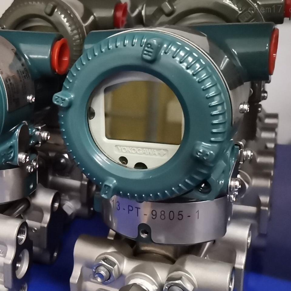 金湖横河EJA-110E压力变送器询价