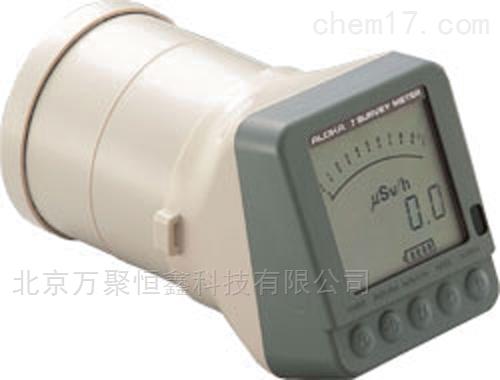 ICS-331电离室巡测仪 0.3~10μSv/h