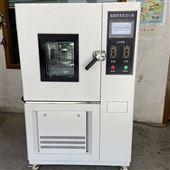YSCY-150温州-臭氧老化试验箱
