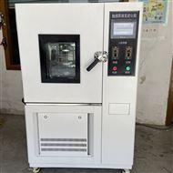温州-臭氧老化试验箱