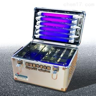 超强紫外老化试验设备