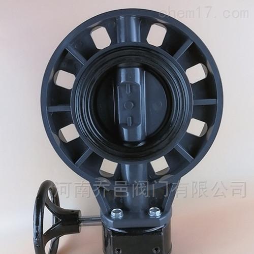D371X-10U蜗轮式UPVC蝶阀