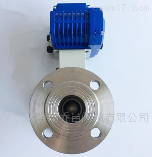 电动高温球阀 电动不锈钢高温法兰球阀