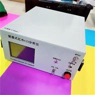 职业卫生红外一氧\二氧化碳分析仪厂家
