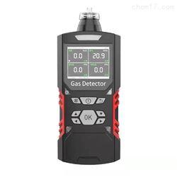 便攜泵吸式四合一氣體檢測儀