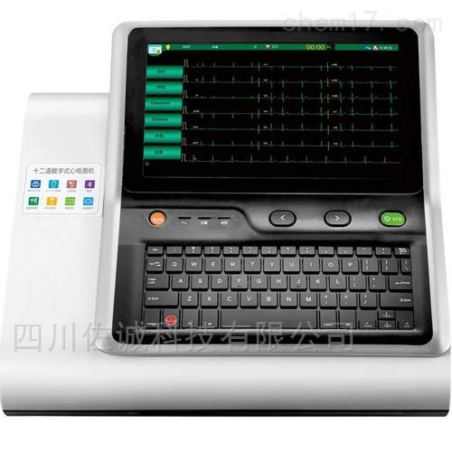 KJ-1200型十二道数字式心电图机