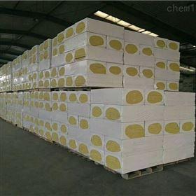 屋顶防水岩棉板