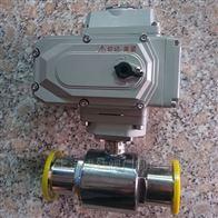 Q981F电动卫生级卡箍快装球阀