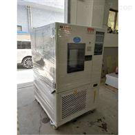 上海科迪225L恒温恒湿试验箱价格