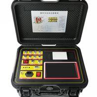 GKC-G3高压开关综合特性测试仪