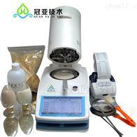 電池粉末水分測定儀的原理和使用方法
