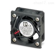 QUINT-PS/FAN/4 2320076菲尼克斯电源风扇