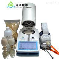 透明导电膜水分测定仪中标/价格