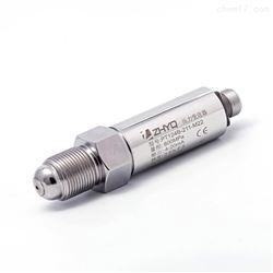 PT124B-211系列微熔式压力变送器