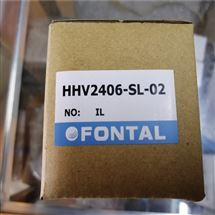fontal气缸KGLH2-100-250-TR