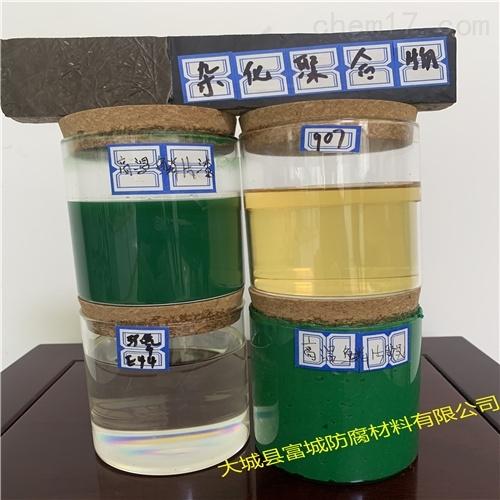 环氧树脂玻璃鳞片胶泥污水池防腐施工技术