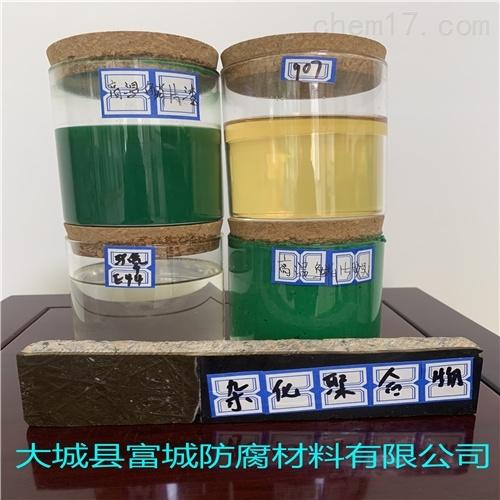 901树脂玻璃鳞片胶泥生产厂家