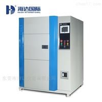 HD-E703高低温交变试验箱厂家专业制造