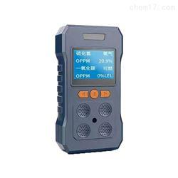 400便攜式四合一檢測儀