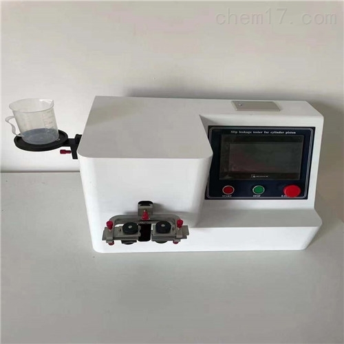 HT-注射器滑动性能测试仪-产品升级