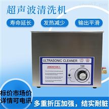超声波清洗机 欧莱博BK-360AD桌面型