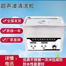 欧莱博BK-600J超声波清洗机 型号齐全