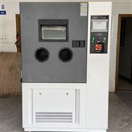内蒙古-高低温交变试验箱